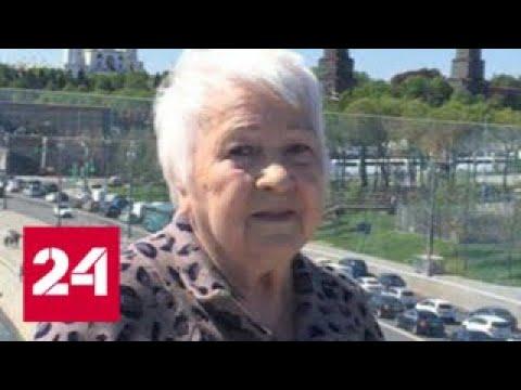 МВД поможет скорее получить российское гражданство 82-летней блокаднице из Донецка - Россия 24