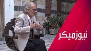 الدراما السورية والعربية.. مع الفنان غسان مسعود