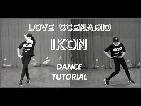 "Dance Tutorial IKON - ""LOVE SCENARIO"" By E.R.I Разбор хореографии IKON - ""LOVE SCENARIO""(mirrored)"