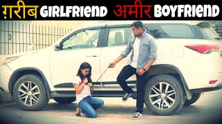 गरीब Girlfriend अमीर Boyfriend | Paisa Ya Pyar | Thukra Ke Mera Pyar | Himanshu Darolia