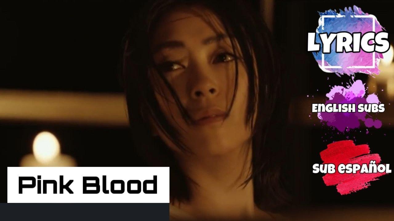 Utada Hikaru- Pink Blood (Lyrics + English subs + Sub Español)