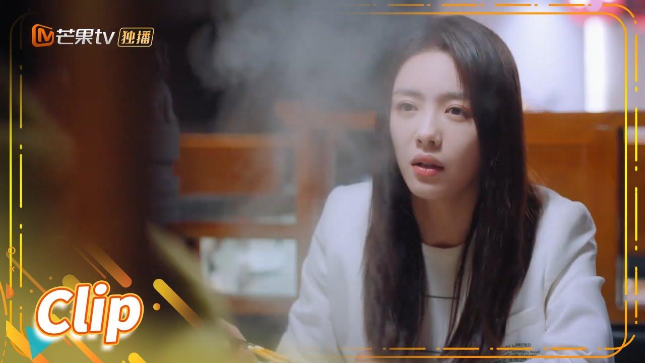 Download 【Clip】Wu You and Xiaoyu form an alliance《Live Your Life 好好生活》【MangoTV Drama English】