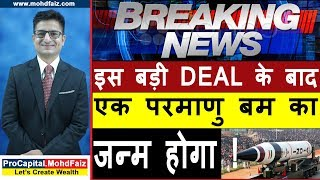 Breaking News Today India | Latest Share Market News In Hindi | Latest Stock Market News India
