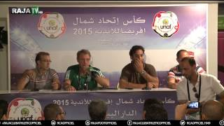 CONFERENCE DE PRESSE RCA # ISMAILY (UNAF) 2017 Video