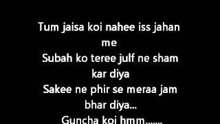 Guncha Koi by Divyam