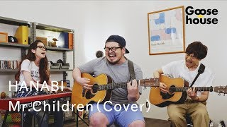 HANABI/Mr.Children(Cover)