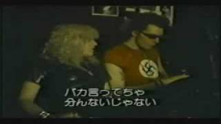 Sid Vicious the Heroin interview with Sid nodding out - Sex Pistols - Sid & Nancy