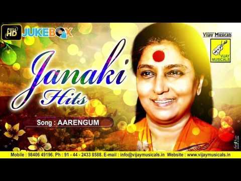 Aarengum - Manasuketha Magaraasa | Ramarajan, Seetha