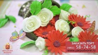 видео Где заказать торт на день рождения