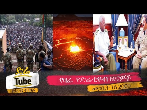 Ethiopia - The Latest Ethiopian News From DireTube Mar 25 2017