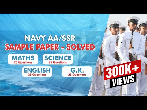 Indian Navy Solved Paper for AA, SSR, And MR 01/2019