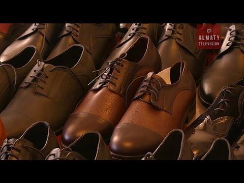 Знаменитая Алматинская обувная фабрика возобновляет свой бренд .