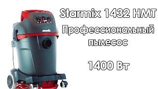 видео pylesos-starmix