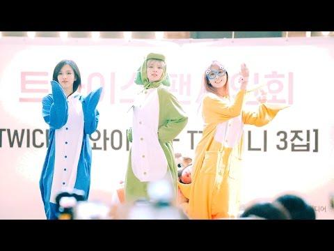 [4k Fancam/직캠]161204 TWICE(트와이스) - JELLY JELLY(젤리 젤리) (1위 공약 동물잠옷 )@ IFC몰 팬싸인회