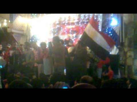 افراح مصر بورسعيد بكاس افريقيا 2010عند منزل زيدان
