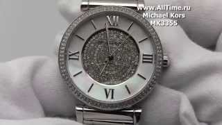 Http://www alltime ru/catalog/watch/fashion/michael kors/list php
