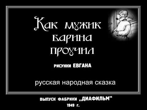 Онлайн-кинотеатр Первого канала — смотреть сериалы и фильмы