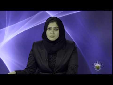 Yasmeen Ashraf Show reel in sultanate of Oman general TV - English ياسمين اشرف سلطنة عمان اخبار