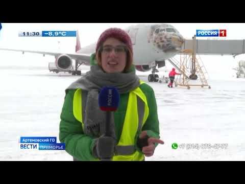 """""""Вести-Приморье"""" (17.02.2020 г., 11:25 (+7))"""