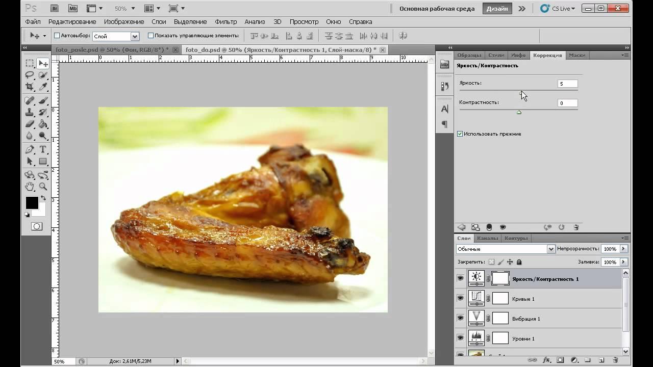 Уроки Adobe Photoshop CS5 для начинающих №2