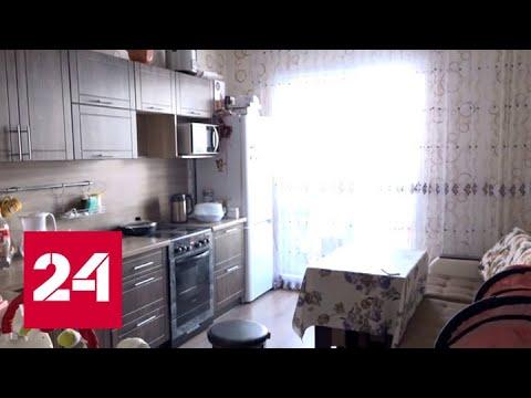 В Кузбассе к поддержке многодетных семей подключились предприятия - Россия 24