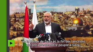 Le Hamas appelle à une «nouvelle intifada» après l'annonce de Trump sur Jérusalem