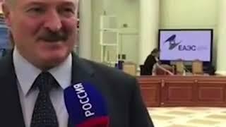 Лукашенко извинился перед Пашиняном?