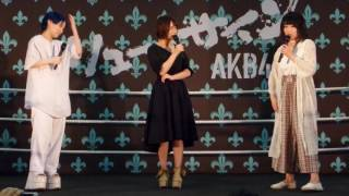 AKB48 47th シュートサイン 気まぐれオンステージ大会 A#10 NMB48 木下百花 久代梨奈 城恵理子 2017年6月11日 パシフィコ横浜