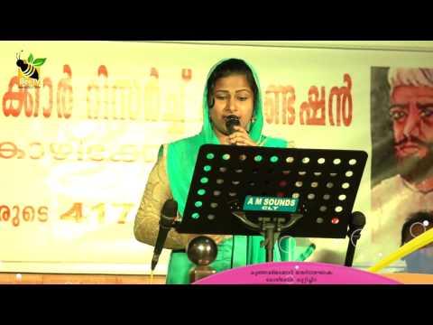 Super hit Mappila Song |SURUMI Singing Pathira Kaatadichu..| Old mappila hits