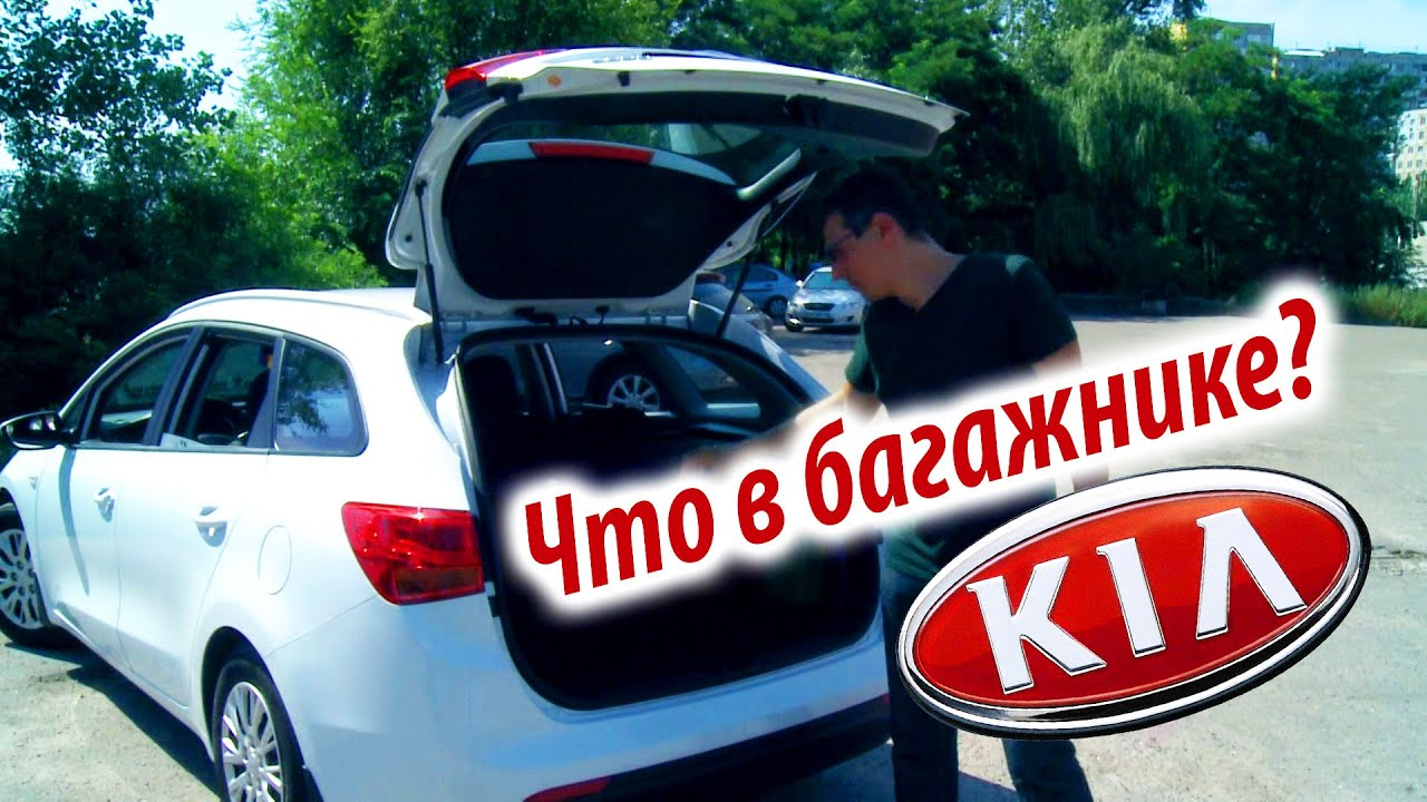 Тест-драйв нового Kia Ceed 2017-2018 года - видеообзор Киа Сид от .