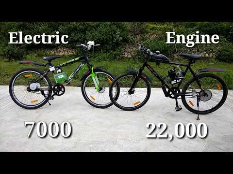 Electric VS Engine cycle