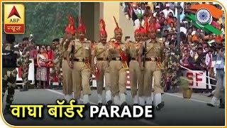#जश्नएआजादी : वाघा बॉर्डर से LIVE Parade