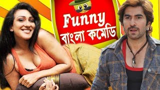Jeet Comedy Scenes   Jeet- Rituparna Funny Fight    Funny Bangla Comedy