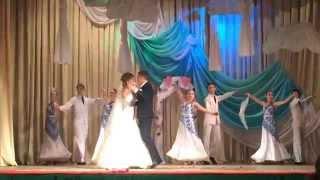 Свадебный вальс 2015