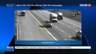 В Москве тень автомашины оштрафовали за нарушение ПДД