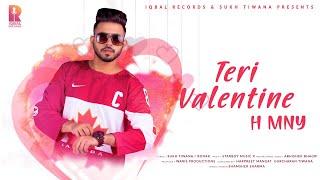 Valentine Teri H MNY Lyrical Musica New Punjabi Songs 2019 Latest Punjabi Song 2019