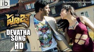 Vishal's Pooja Devatha song - idlebrain.com