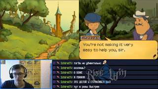 Professor Layton and The Unwound Future #3