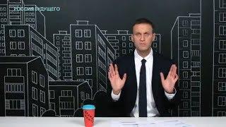 Навальный: Трагедия в Керчи и Путин