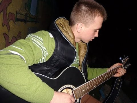 Кавер песни «Люди» группы «Бумбокс». Поёт Игорь Трюхань