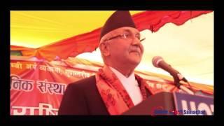 PM KP Sharma Oli || Nepali Online TV सवैले एक पटक सुन्नै पर्ने अत्यन्त रमाइलो तर सारगर्वित भाषण
