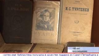 Библиотеке  в поселке Гвардейское исполнилось 100 лет