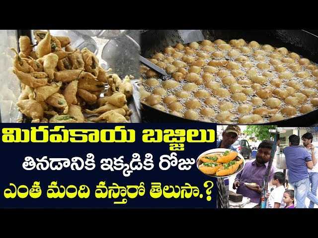 Famous Mirchi Bajji Center in Kukatpally | Mani Foods | Jalebi And Snacks | Hyderabad | PDTV Foods