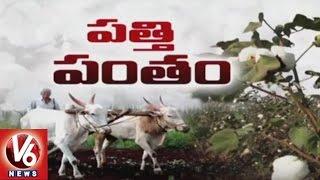 mana telangana mana vyavasayam   t govt urge farmers to go for alternate crops   part 1   v6 news