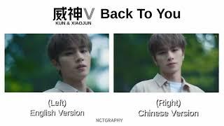 [SPLIT AUDIO] Back To You - WayV Kun and Xiaojun (Chinese and English Version) USE HEADPHONES