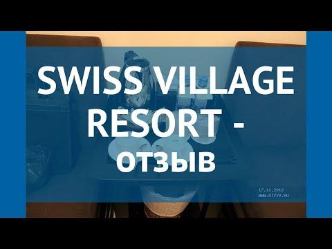 SWISS VILLAGE RESORT 4* Вьетнам Фантьет отзывы – отель СВИСС ВИЛЛАДЖ РЕЗОРТ 4* Фантьет отзывы видео
