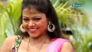 Bhojpuri HD New Nilesh Rangila Bhojpuri Song.mp3