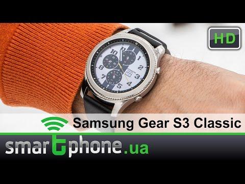 Samsung Gear S3 Classic - Обзор лучших смарт-часов 2016 года