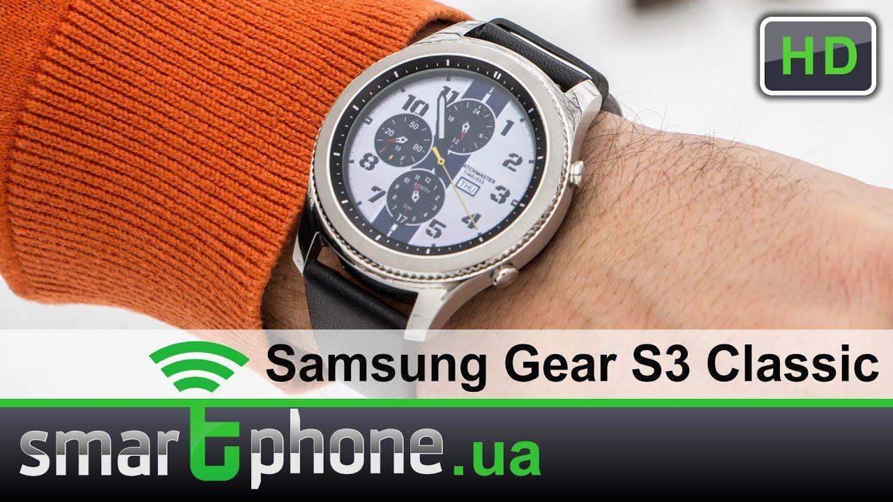 Samsung Gear S3 Classic - Обзор лучших смарт-часов 2016 года - YouTube 76b1dd4b75254