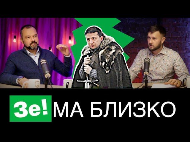 Тарик Незалежко и Максим Гольдарб